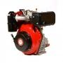 Двигатель дизельный Weima WM186FBS ( R ) Шпонка