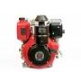 Двигатель дизельный Weima WM188FBS ( R ) сьем. цил.