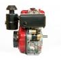 Двигатель дизельный Weima WM188FBSE ( R ) сьем. цил.