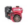 Двигатель бензиновый Weima WM170F-3 ( R )