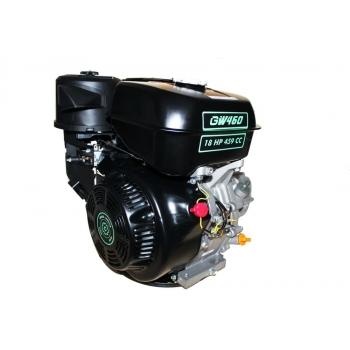 Двигатель GrunWelt GW460F-S ( R ) с центробежным сцеплением