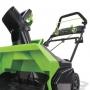 Снегоуборщик аккумуляторный Greenworks GD40SB с АКБ 4 Ah и ЗУ