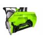 Снегоуборщик аккумуляторный Greenworks GD40ST без АКБ и ЗУ