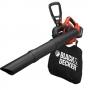 Садовый пылесос аккумуляторный BLACK+DECKER GWC3600L20