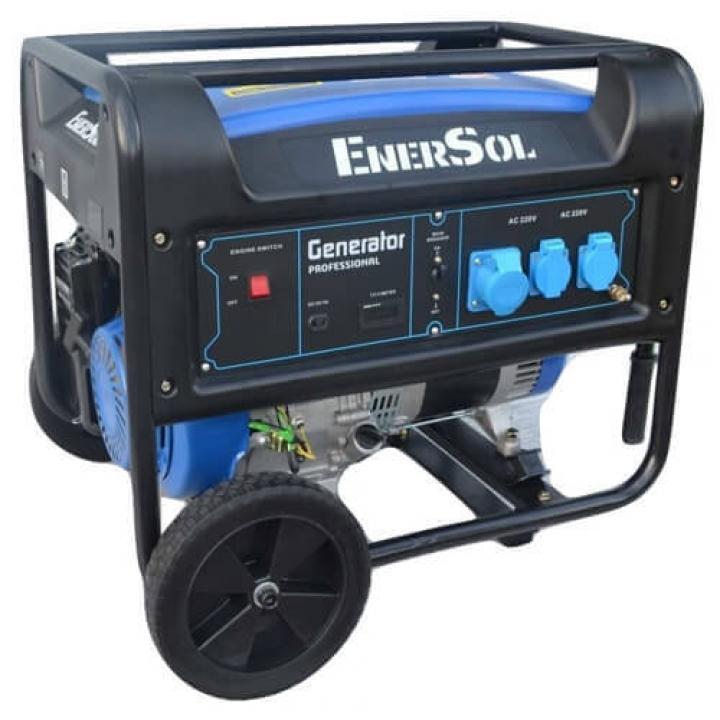 Генератор бензиновый EnerSol SG-7B