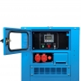 Генератор дизельный EnerSol SKDS-12E-3B