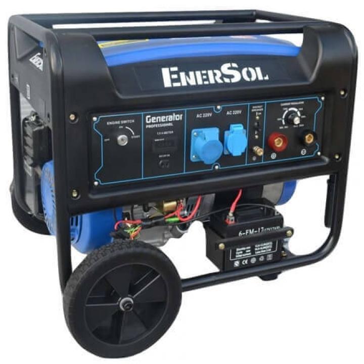 Генератор бензиновый EnerSol SWG-7EB